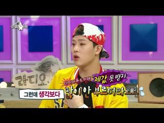 [raw|] monsta x|radio star|stealing moms jewel|jooheon (ep. 437)