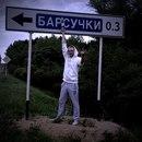 Вячеслав Сталюков - Смоленск,  Россия