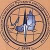 Забайкальское отделение РГО