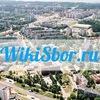 Википедия Соснового Бора WikiSbor.ru