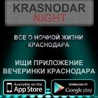 Логотип KRASNODARNIGHT (Вечеринки Краснодара)