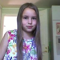 Anastasia Love