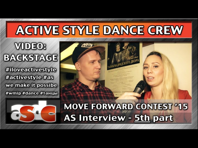 Active Style Interview 5 Move Forwad 2015