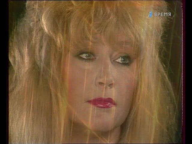 Алла Пугачева - Надо же (клип, 1986 г.)