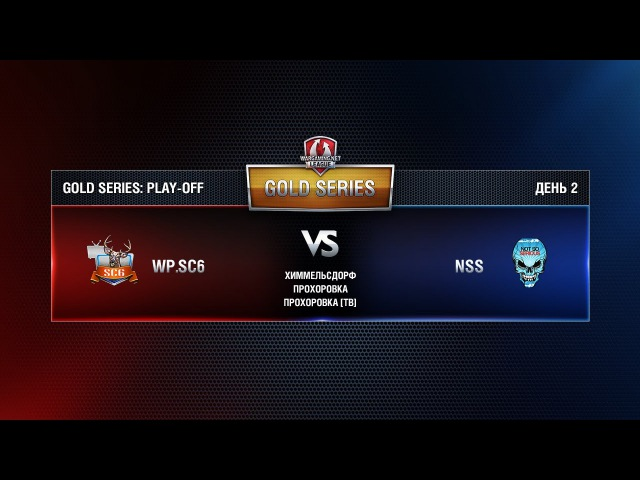 WGL GS NSS vs WP.SC6 3 Season 2015 Play-off Match 3