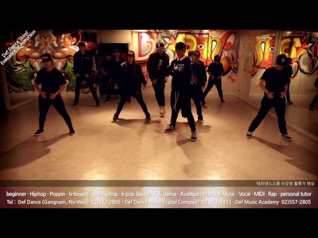 [댄스학원 No.1] Block B (블락비) - Very Good (베리굿) KPOP DANCE COVER / 데프수강생 월말평가 방송댄스 안47924