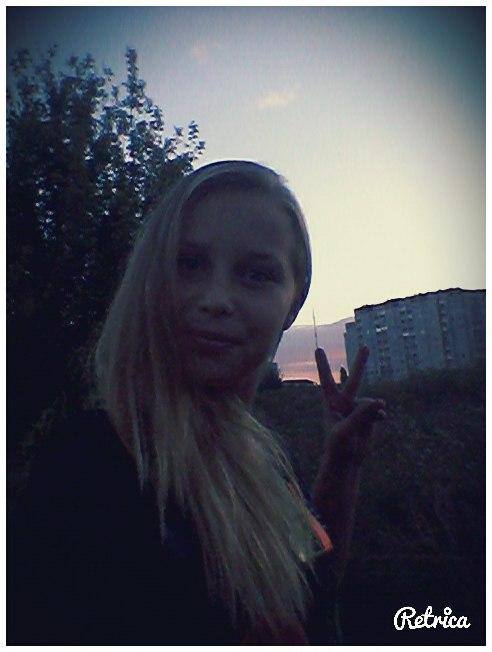 Кристина Саенко Слив