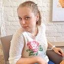 Личный фотоальбом Карины Китовой