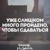 КамилаАрсанова