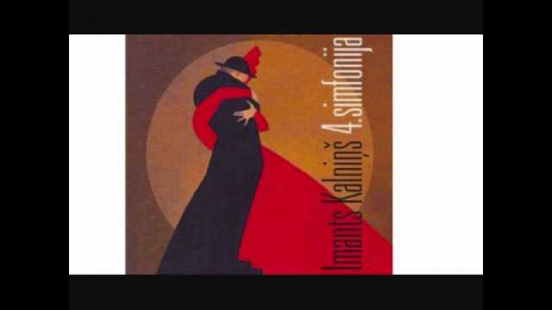 Imants Kalnins - '' 4. Simfonija - Allegretto - 1. daļa, '' (''Rock'' Symphony) [1972]