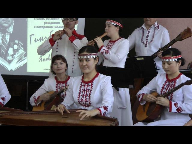 Mari bagpipe Марий шӱвыр Марийская волынка ОРКЕСТР МККиИ ЙОШКАР ОЛА