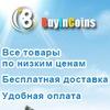 BuyInCoins - официальная группа низких цен!