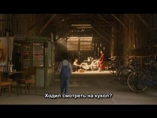 Спящий человек (1996) Nemuru otoko
