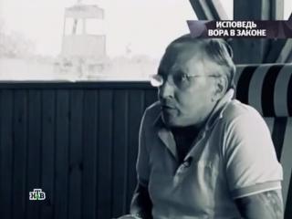 вор в законе Саша Север; большое интервью (, НТВ)