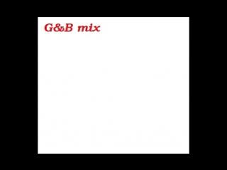 сравнение GB и ARB