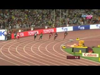 Anaso Jobodwana Wins Men's 200m Heat 7 IAAF World Championship Beijing 2015