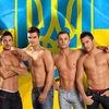 ГЕЙ УКРАИНА ツ GAY UKRAINE ツ Гей Знакомства Киев
