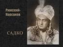 LEMESHEV Indian Guest ЛЕМЕШЕВ