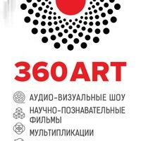 Логотип 360ART