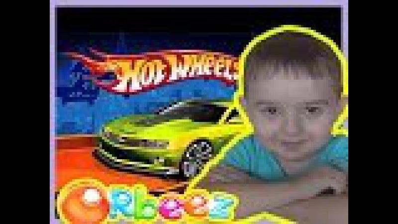 12 Хот Виллса ищем машинки в орбизах Hot Wheels cars unboxing