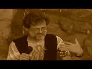Теренс МакКенна - Антология 2012