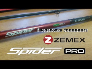 Zemex Spider Pro 240 3-15гр