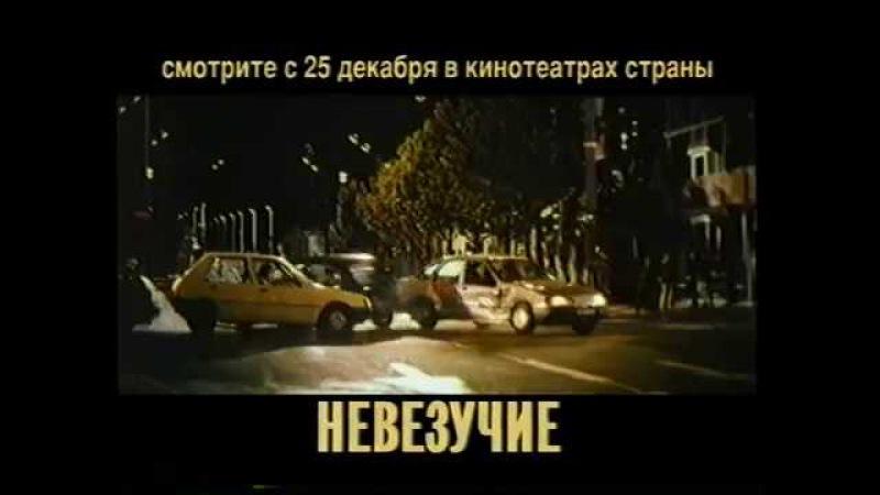 Реклама на VHS от Союз Батисфера