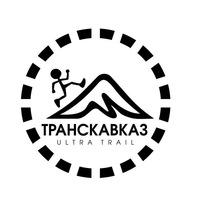 "Логотип ULTRA TRAIL ""KAVKAZ 100KM"""