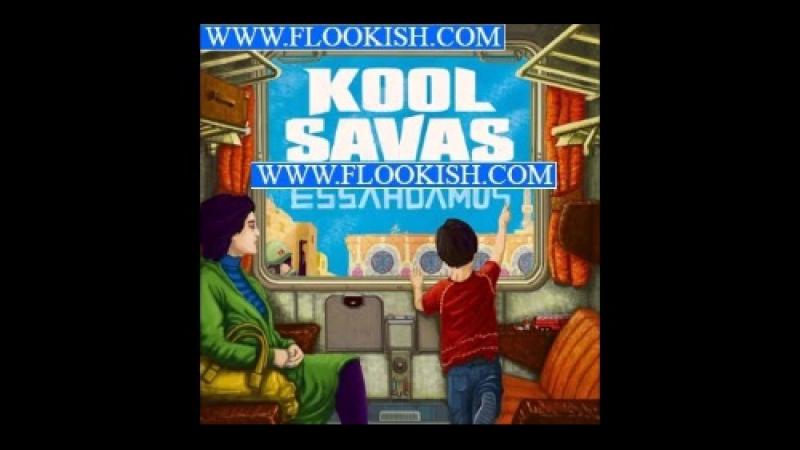 Kool Savas Auf Euch gehoert Interlude feat Karen Firlej Remoe Essahdamus 2016 Essahdamus 2016