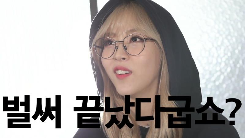 Idol Drama Royalty Съёмки тизеров Соми Мунбёль и Диэны