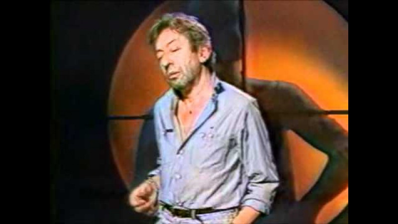 Serge Gainsbourg Vieille Canaille