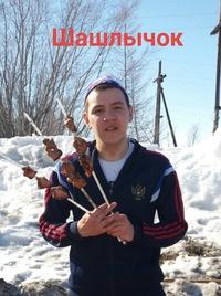 Федотов Роман