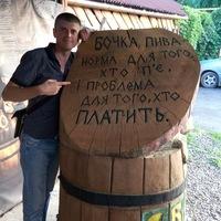 Стас Прописнов