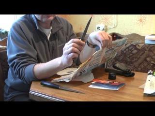 Филейный нож сталь - булат, С. Баранова