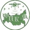 ФПКиФ МИИГАиК - (группа удалена)
