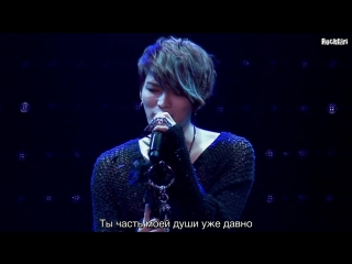 Kim Jaejoong - Healing For Myself (My Only Comfort) rus sub рус саб