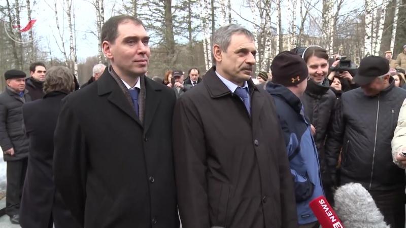 Церемония возложения цветов экипажем ТПК Союз ТМА-18М к памятнику Ю.А. Гагарину