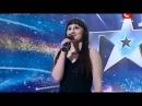 Украина мае талант 2 / Харьков / Оксана Самойлова