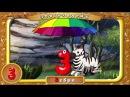 Развивающие мультфильмы для детей Учим буквы Азбука в стихах Алфавит от А до я