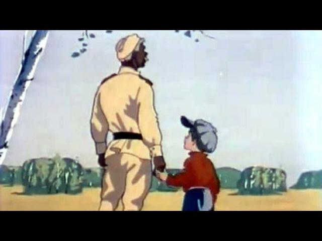 Советские мультфильмы: Солдатская сказка 1983 сказки Паустовского