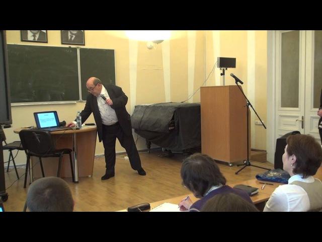 Consciousness Learning and Control Towards a theory Виктор Аллахвердов СПбГУ Лекториум