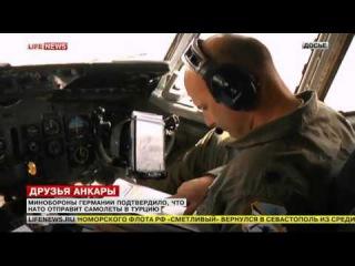 Минобороны Германии подтвердило, что НАТО отправит самолеты в Турцию