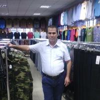 Намаз Аксокал