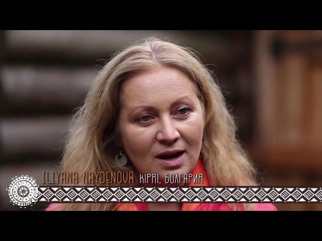 Илиана Наиденова (группа Kipri, Болгария) о фестивале KAMWA