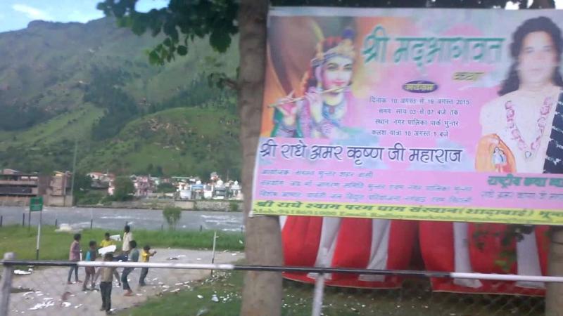 Индия такая Индия Дорога из Манали в Дели 1
