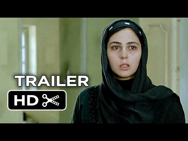 About Elly US Release Official Trailer 2015 Asghar Farhadi Mystery HD