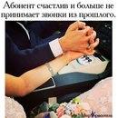 Фотоальбом Айым Табулдиной