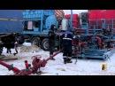 Packer Service LLC Hydraulic Fracturing Пакер Сервис ГРП
