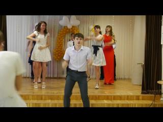 чик чирик. идеальный танец для выпускного, спасибо АР и всем аниматорам