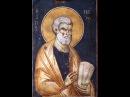 29 января. Поклонение честным веригам святого и всехвального апостола Петра